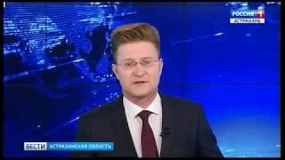 Астраханские дорожники отметили свой профессиональный праздник