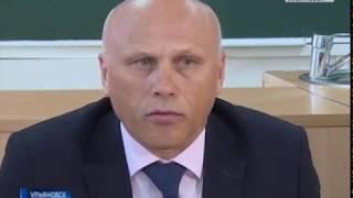 Сегодня в России проходит ЕГЭ по  математике  (вести ульяновск) 30.05.18