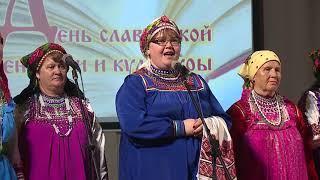 Од пинге. День славянской письменности и культуры в селе Кочелаево