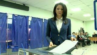 Депутат Госдумы РФ Инга Юмашева проголосовала в Уфе на выборах президента России