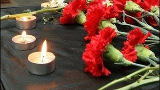 В России 28 марта  - день траура