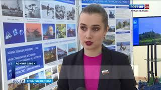 Главной темой сессии областного Собрания стали северные надбавки и МРОТ