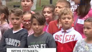 Почти тысячу школьников приняли муниципальные загородные лагеря в первую смену