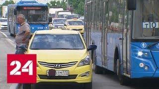 В Москве прошел рейд по нелегальным такси - Россия 24