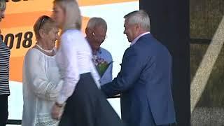 Губернатор вручил дипломы трудовым династиям Дона