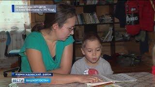 «Русфонд»: 5-летнему Кариму Бикбаеву нужна помощь