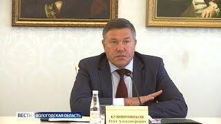 В Вологодской области планируют повысить МРОТ