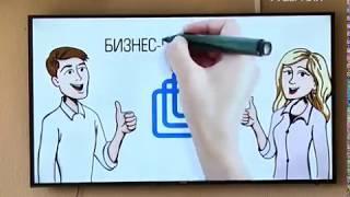 В МФЦ Новокуйбышевска открылась спецзона для предпринимателей