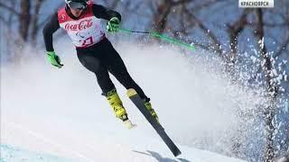 Норильчанин Валерий Редкозубов завоевал еще одну медаль на паралимпийских играх
