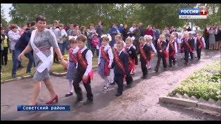 Глава Марий Эл поздравил учащихся Верх-Ушнурской школы с Днем знаний