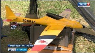 В Марий Эл прошли соревнования радиоуправляемых самолетов