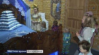 В гостях у Деда Мороза: специальный репортаж