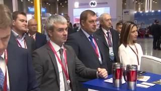 Инвестиционный форум в Сочи. Итоговый сюжет