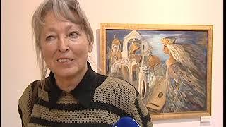 Выставка Людмилы Михайловой
