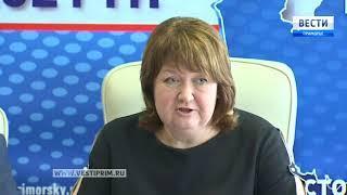 """""""Выборы"""": 9 сентября в Приморье выберут губернатора, 12 глав муниципалитетов и 255 депутатов"""