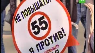 В Челябинске продолжаются протестные митинги