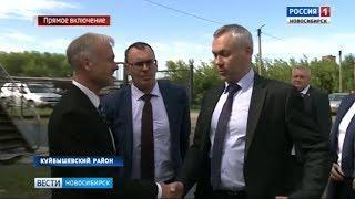 Андрей Травников изменил график рабочей поездки в Куйбышев для решения проблем нового микрорайона