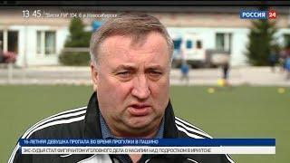 «Спортивная среда»: про развитие детского футбола