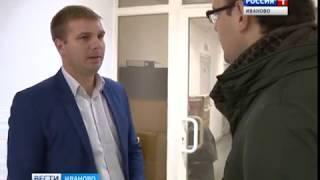 В региональном фонде капремонта Ивановской области правоохранители проводят выемку отчетов