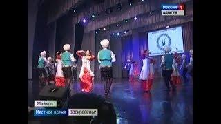 Завершился культурный форум национальных меньшинств