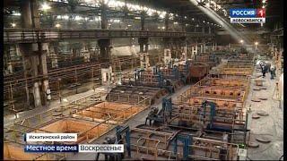 На одном из градообразующих предприятий Искитима начали масштабную инвестиционную программу