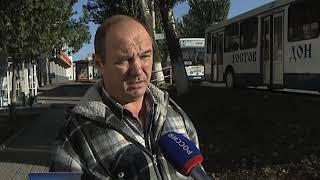 Автобусы АПТ-3 выстроились на ростовских улицах: что ждет старого перевозчика?