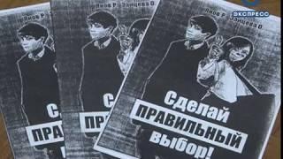 Студентам пензенского худучилища показали мультфильм о вреде наркотиков