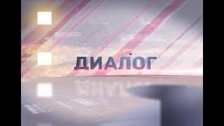 Диалог. Гость программы - Оксана Яковлева