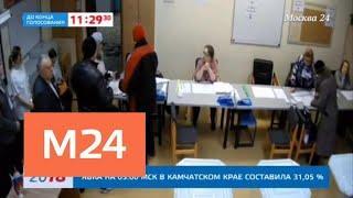 Выборы президента России стартовали почти по всей стране - Москва 24
