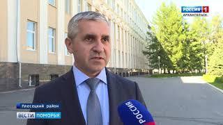 В Архангельской области появится вторая федеральная трасса