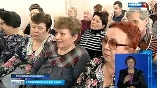 Жители Минвод недовольны ценами на отопление