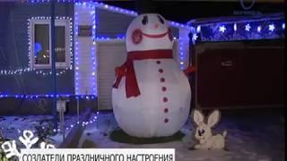 Белгородцы получили награды за участие в новогоднем оформлении города