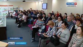 В Новосибирске прошла крупная конференция врачей и ученых