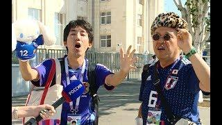 Волгоград встречает болельщиков матча Япония - Польша