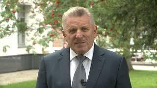 уходящий губернатор Шпорт обращение 24 сент 2018