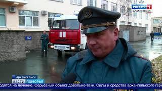 В Архангельске в здании медицинского центра Семашко случился пожар