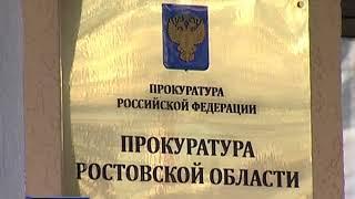 Жителя Ростовской области обвиняют в подготовке теракта