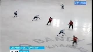 «Байкал Энергия» проиграла второй матч «СКА Нефтянику»