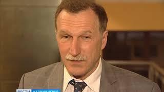 Калининград посетил известный политолог и главный редактор журнала «Русский мир.ру» Георгий Бовт.
