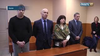 Журналисты «Область 45» получили награды от следователей