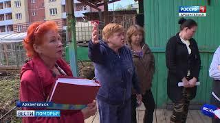 Частные дома в самом центре Архангельска оказались под угрозой подтопления