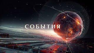 Новости ТВЦ 11.03.2018 Последний Выпуск. НОВОСТИ СЕГОДНЯ