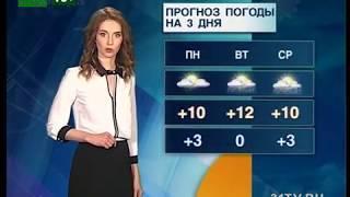 Прогноз погоды от Елены Екимовой на 30 апреля  и 1,2 мая