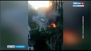 В Волжске сегодня сгорел автомобиль