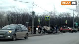 ДТП у ТЦ Самородок 29.04.2018