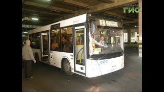 Городские власти проверили работу автобусов 2-го и 70-го маршрутов