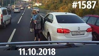 Новая подборка ДТП и аварий. «Дорожные войны!» за 11.10.2018. Видео № 1587.