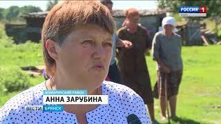 Жителям брянского поселка вернут деньги за электричество