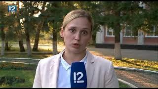 Омск: Час новостей от 30 августа 2018 года (11:00). Новости