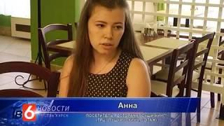 Новости ТВ 6 Курск 03 08 2018
